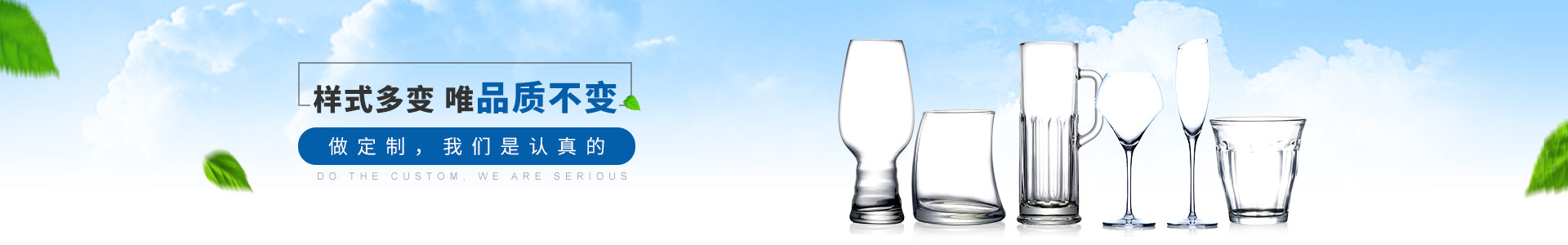 玻璃皿--样式多变 唯品质不变