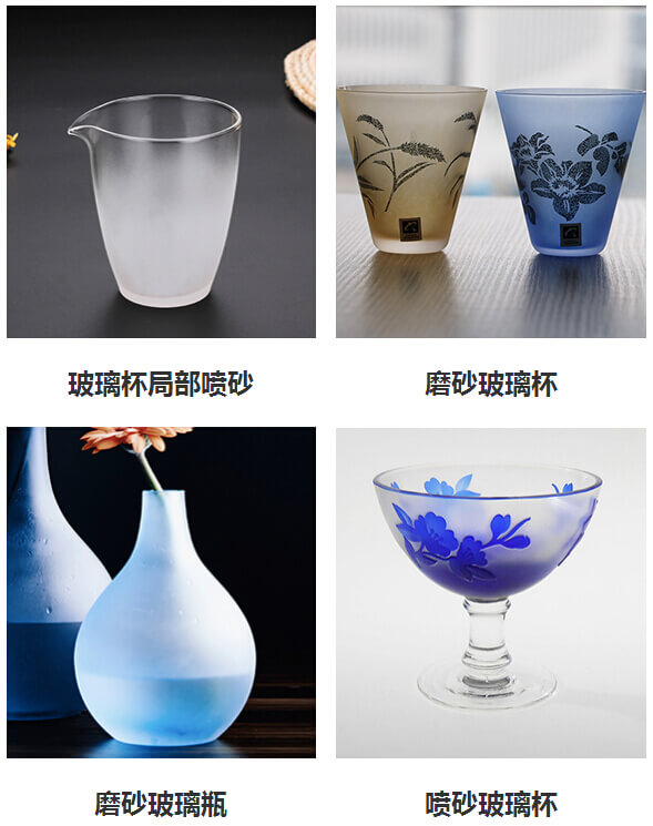磨砂热博体育官网产品服务